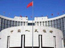 中国人民银行:鼓励通过区块链等金融科技手段提高贷款效率