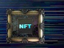 深度解析:NFT的过去、现在与未来