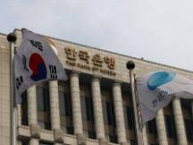 韩国央行:将于2021年开始央行数字货币试点