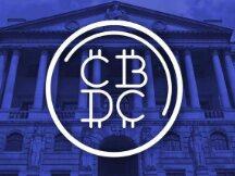 丹麦国家银行关于引入CBDC的评估