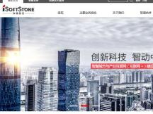 Factom与软通中国建立合作,为智慧城市战略推出区块链验证服务