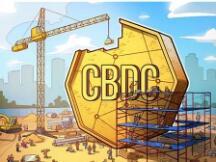 国际清算银行发布央行数字货币三项基本原则