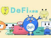 DeFi富了谁?36个DeFi协议年化营收约29亿美元,平均市销率21.8倍
