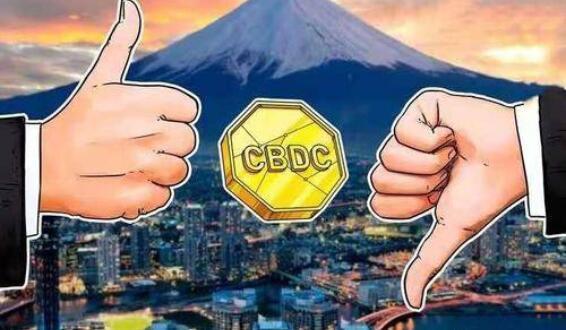 零售央行数字货币(CBDC)回归主流 商业银行真有危险了