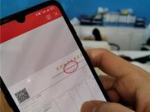 深圳区块链电子发票能力更新,日均开票达12万张,微信支付商户可快速申请