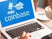 加密交易所Coinbase将收购区块链基础设施提供商Bison Trails