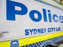 澳州首例,女子被控非法交易价值数百万美元的加密货币