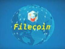 矿机or算力:如何破局Filecoin?(下)