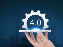 区块链成为工业4.0的领引者