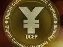 数字货币可能会重构全球的金融模式和货币