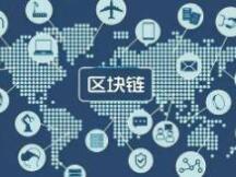 区块链与物联网融合理论架构