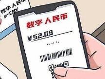 数字人民币APP钱包中新增网商银行,支付宝对部分用户开通数字人民币模块