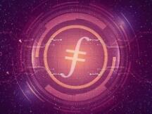 带你了解Filecoin主网参与指南