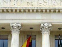 西班牙考虑用国家数字货币替代欧元