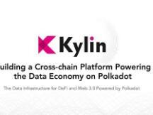 Kylin Network:Polkadot的DeFi基础设施