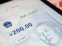 一文说透央行数字货币以及中国DCEP的发展