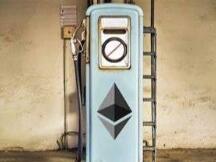 以太坊 DeFi 的 Gas 消耗是否还有有改进空间?