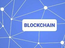 一文了解区块链是什么?