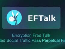 """NEW—Defi之道 算法稳定币EFT""""破圈而来"""" 下波红利就隐藏其中"""