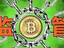 美图公司买比特币巨亏1.1亿元上热搜 8月比特币重回5万美元 各国加强监管
