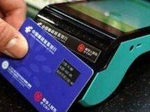 数字人民币与预付卡有哪些可拓展的想象空间?