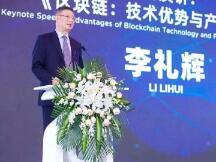 李礼辉:数字人民币或发展成为全球性数字货币