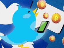 推特推出比特币打赏功能,探索NFT认证方式