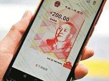 央行:数字人民币白名单用户已达1000万