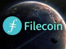 Filecoin是否值得投资?