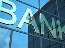 业务路径渐清晰 加密银行未来可期