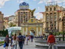 乌克兰数字转型部门表示,乌克兰人可以合法地交易和消费加密货币