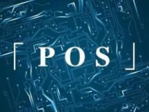 PoS真的是最好的证明机制吗?