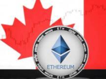 第二个以太坊ETF在加拿大提交申请
