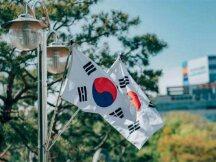 韩国友利银行将提供加密资产托管