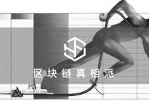 多DeFi项目空投陷内幕交易丑闻