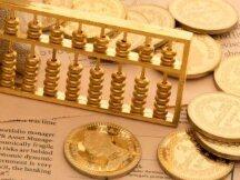 区块链技术对金融业的影响分析