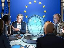 欧洲央行发布关于数字欧元征询结果