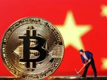 中国人民银行约谈金融机构 加强BTC禁令