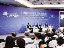 关于数字人民币、加密货币,央行前行长周小川、副行长李波博鳌论坛发声