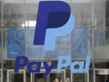 PayPal加密野心不止 醉翁之意不在酒?