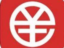 农行、建行在深圳启动公交地铁数字人民币试点应用