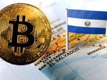 历史性突破!萨尔瓦多将比特币定为法定货币