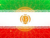 伊朗会成为比特币国家吗?