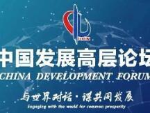 陈煜波:中国经济数字化转型面临哪些挑战