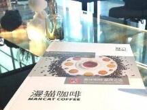 北京数字人民币最新进展!一家咖啡店参与测试