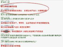 关于2013年3月23日,比特币中国10¥成交的内情