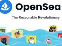 OpenSea: NFT市场的革命者