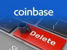 """才上市一周,Coinbase就要被欧洲交易所""""退市""""?"""