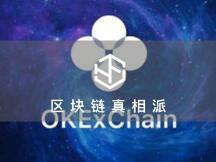 OKExChain着陆 OKB起飞