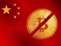 中国比特币禁令背后